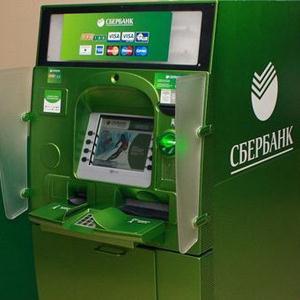 Банкоматы Сладково