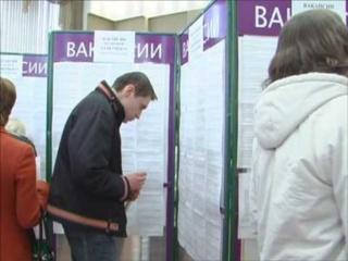 Центры занятости Сладково