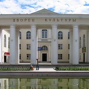 Дворцы и дома культуры Сладково