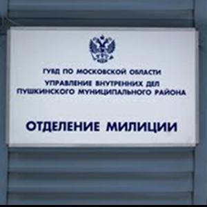 Отделения полиции Сладково
