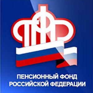 Пенсионные фонды Сладково