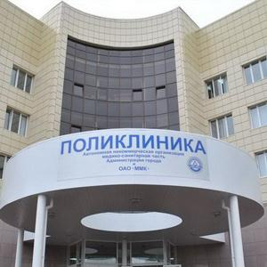Поликлиники Сладково