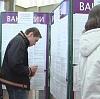 Центры занятости в Сладково
