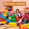 Детские сады в Сладково