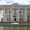 Дворцы и дома культуры в Сладково