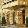 Гостиницы в Сладково