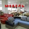Магазины мебели в Сладково
