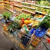 Магазины продуктов в Сладково