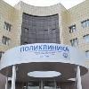 Поликлиники в Сладково
