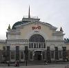 Железнодорожные вокзалы в Сладково